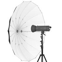 walimex Reflexschirm schwarz/weiss, 150cm Nr. 17189