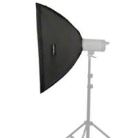 walimex pro Softbox 60x90cm für Broncolor Nr. 16005