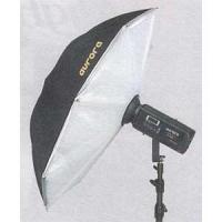 Aurora Lite Bank Diffusor zu Schirm 105 cm Nr. UD-105