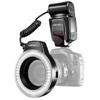 walimex pro Makro Starter Set Nikon Nr. 20430