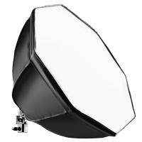walimex pro Daylight 250 Portrait Vari Nr. 21011
