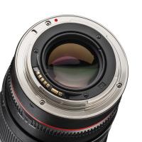 walimex pro 14/2,8 DSLR Canon EF AE Nr. 20753