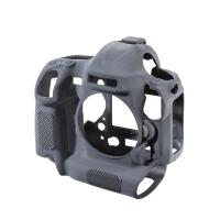 walimex pro easyCover für Nikon D4s Nr. 20309