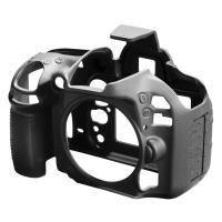 walimex pro easyCover für Nikon D600 Nr. 19551