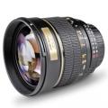 walimex pro AE 85/1,4 IF Objektiv für UMC Nikon Nr. 16837