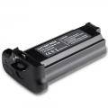 walimex Akku für Batteriehandgriff Nikon D7000 Nr. 17574