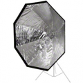 walimex pro easy Softbox Ø120cm Elinchrom Nr. 17287