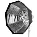 walimex pro easy Softbox Ø150cm Multiblitz V Nr. 17308