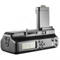 Aputure LCD Batteriegriff BP-E5 II für Canon Nr. 18452
