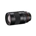 100/2.8 macro DSLR Canon EF No. 20840