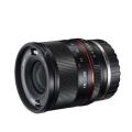 walimex pro 21/1,4 CSC Sony E No. 21134